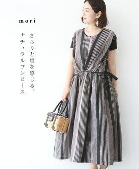 ▼▼「mori」さらりと風を感じる。ナチュラルワンピース5月21日22時販売新作