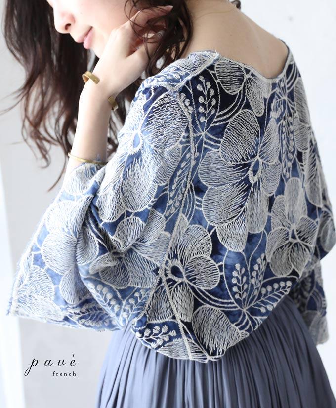(予約受注会)【再入荷♪6月6日12時&22時より】(予約販売:7月10日〜7月30日前後の出荷予定)「pave」ロイヤルブルーに咲く花刺繍のトップス