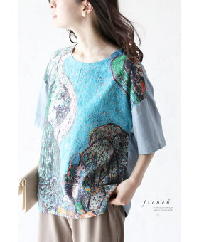 cawaii-french(h50519bag6a50929)