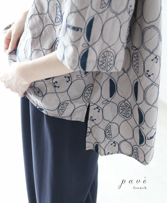 【再入荷♪6月20日12時&22時より】「pave」爽やかなレモン刺繍トップス