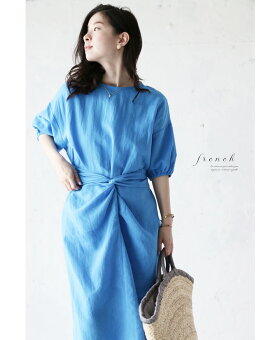 cawaii-french(s50732)