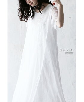 cawaii-french(s50729)