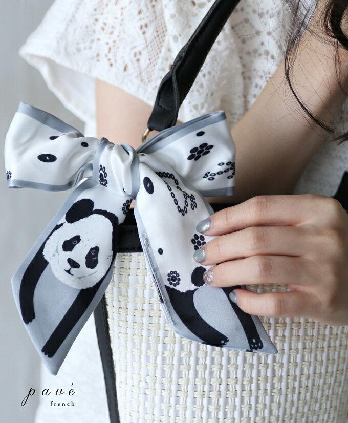 【再入荷♪8月15日12時&22時より】(パンダ)「pave」ワイヤー入りアニマルツイリースカーフ
