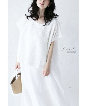 cawaii-french(s50726)