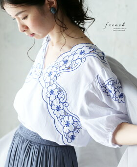 cawaii-french(b50737)