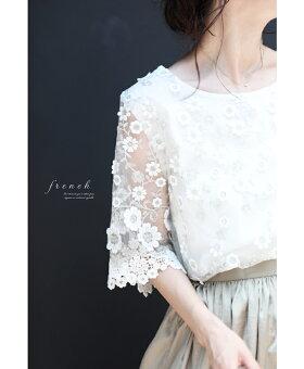 cawaii-french(bag50927)