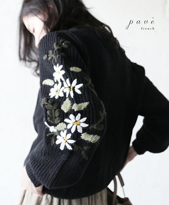 (予約受注会)【再入荷♪1月20日12時&22時より】(予約販売:2月1日〜2月25日前後の出荷予定)(ブラック)「pave」腕に咲く甘美な花刺繍ニットトップス