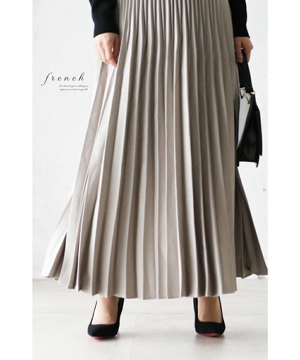 【再入荷♪10月21日12時&22時より】(グレーベージュ)「french」煌びやかに揺れるプリーツスカート