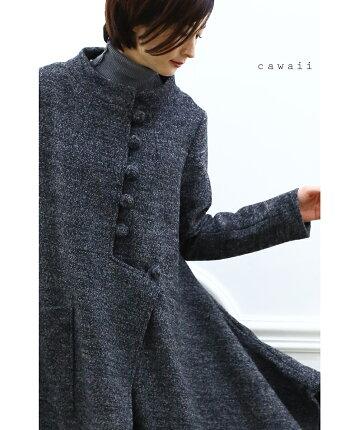 cawaii(tw8451)
