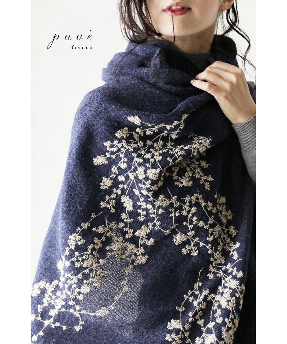 【再入荷♪2月3日12時&22時より】(ネイビー)「pave」優しい枝花刺繍がそよぐストール他にはないカワイイが見つかる