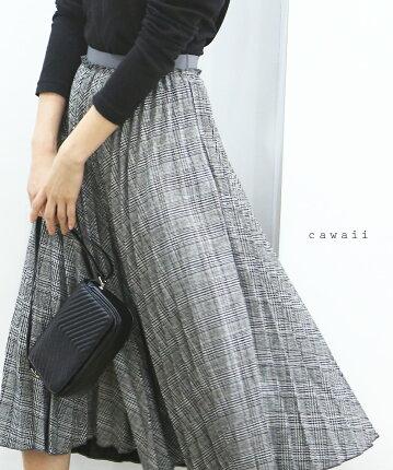 cawaii