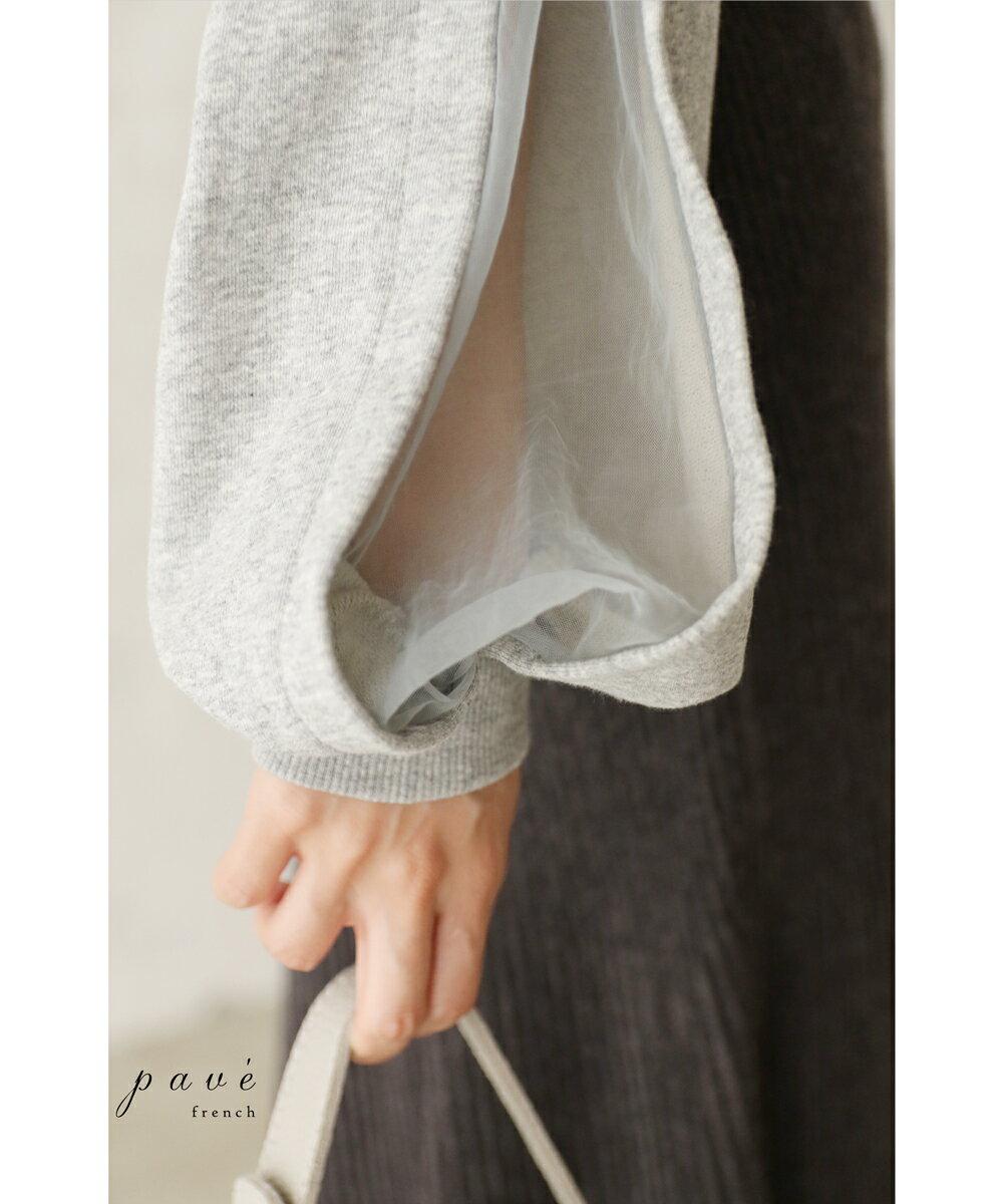 【再入荷♪4月17日12時&22時より】「pave」サイドスリットから魅せるシアー袖トップス/Z3