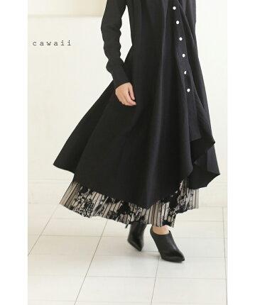 cawaii-(bw90133)