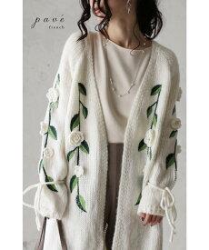 (L~2L対応)【再入荷♪1月5日12時&22時より】「FRENCH PAVE」花飾りニットロングカーディガン羽織り