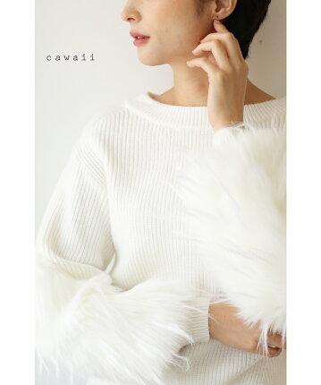 cawaii-(sw90086)