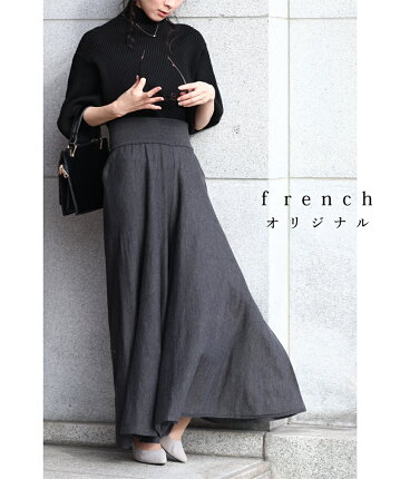 cawaii-french(t5-8036)