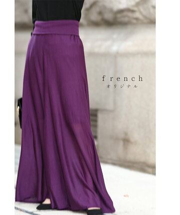 cawaii-french(t51319)