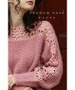 (予約受注会)【再入荷♪12月12日12時&22時より】(予約販売:1月10日〜1月30日前後の出荷予定)(ピンク)「french pave…
