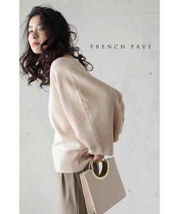 pave(bag50930b50731)
