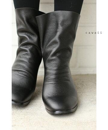cawaii-(tw90185/aw90203)