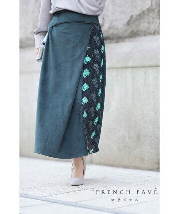 cawaii-french(bag50928)