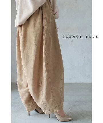 pave(t71262)