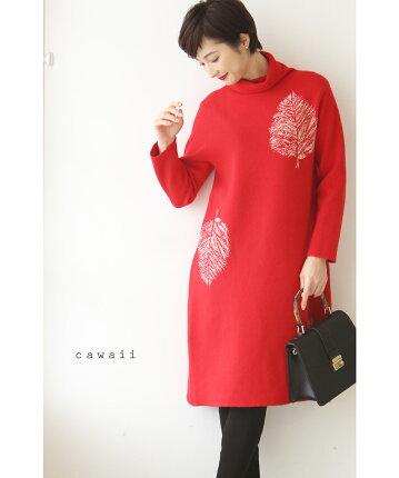 cawaii-(bw50780)