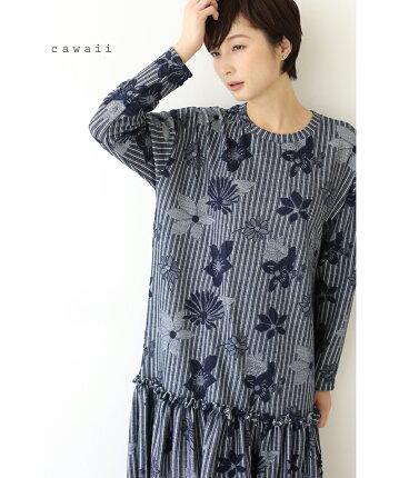 cawaii-(hw9-71049)