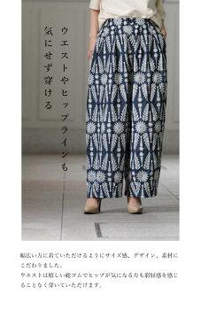 ▼▼(ブルー)「frenchpave」frenchpaveオリジナル。ゆるっとシルエットのワイド花刺繍パンツ12月17日22時販売新作