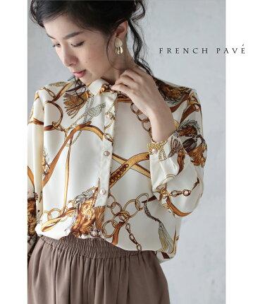 cawaii-french(bag50930b50976)