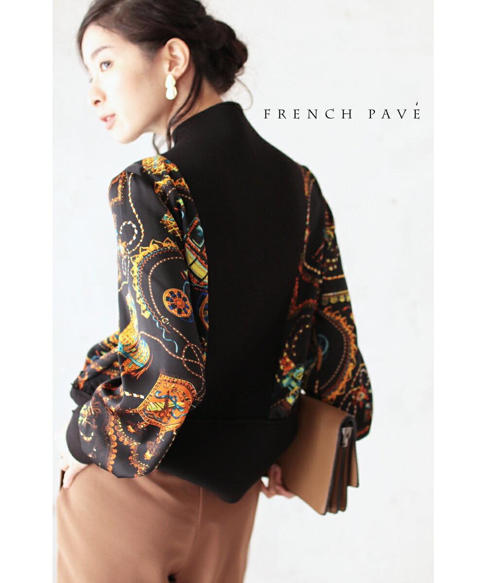 【再入荷♪1月30日12時&22時より】「french pave」ドルマンシルエットのスカーフドッキングニットトップス