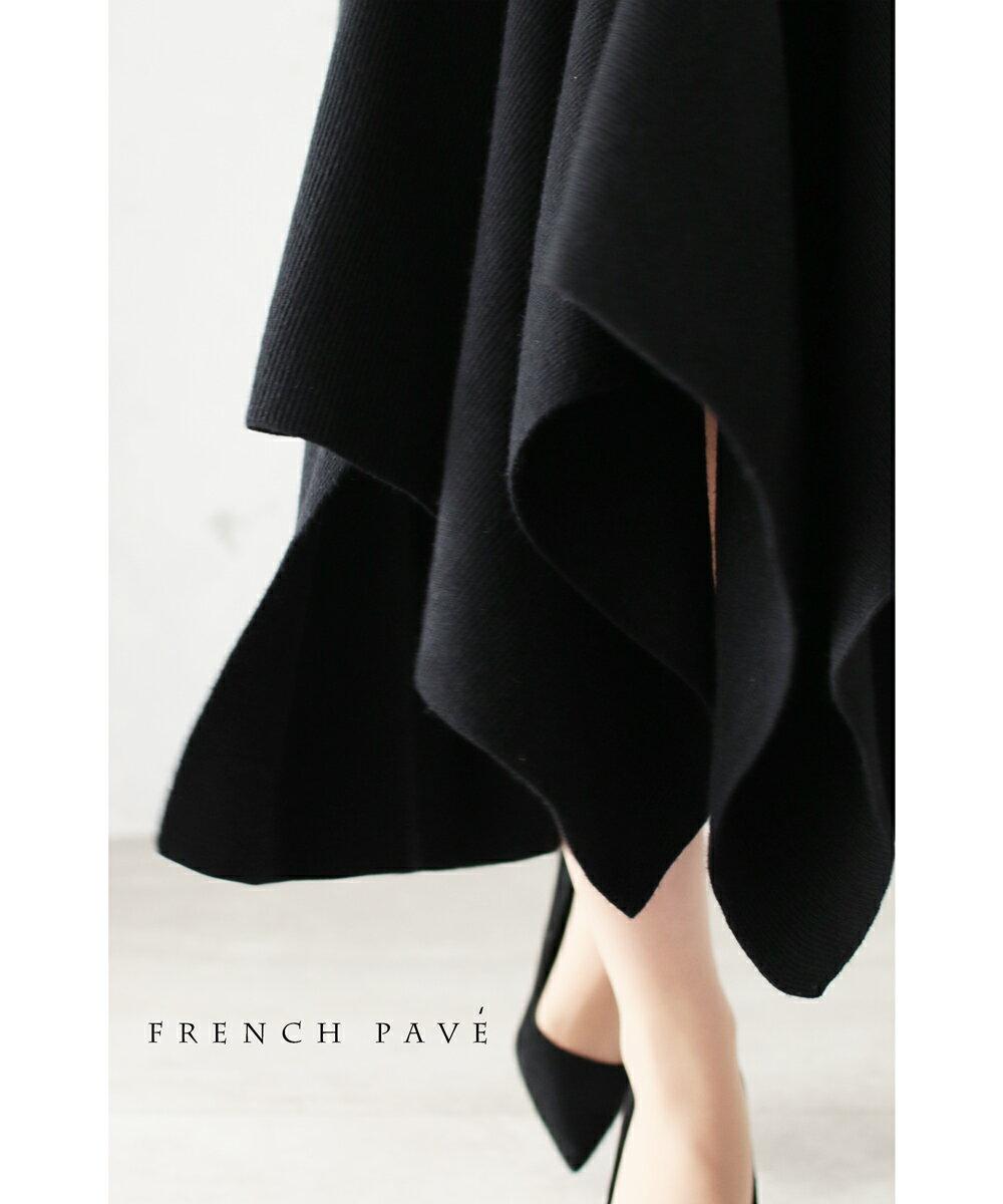 (予約受注会)【再入荷♪1月20日12時&22時より】(予約販売:2月1日〜2月25日前後の出荷予定)(ブラック)「french pave」動く度揺れる。アシンメトリー裾のニットスカート