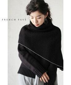 (M~L対応)【再入荷♪12月27日12時&22時より】「FRENCH PAVE」暖かく包み込むポンチョ風タートルニットトップス