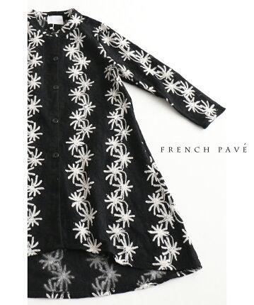 cawaii-french(bag66105b72029b71900)