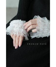 【再入荷♪10月16日12時&22時より】「frenchpave」手元をエレガントに魅せるレースフリルの付け袖