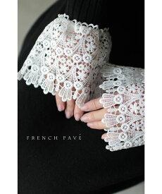 【再入荷♪10月2日12時&22時より】「french pave」手元をエレガントに魅せる白花レースの付け袖