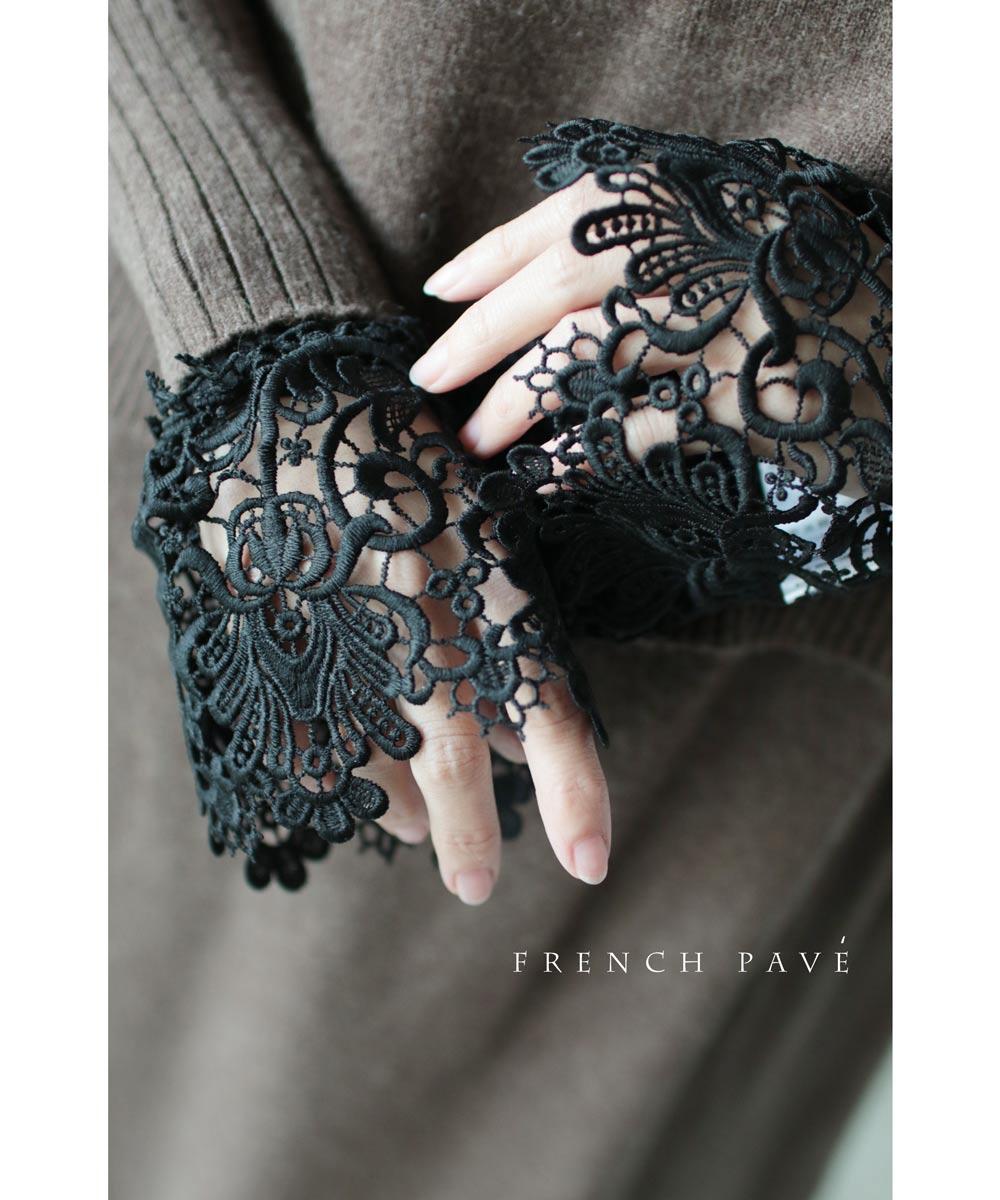【再入荷♪3月15日12時&22時より】「frenchpave」手元をエレガントに魅せる黒レースの付け袖