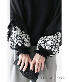 【再入荷♪11月13日12時&22時より】「FRENCH PAVE」プリーツフリルを添えたアート刺繍ポワン袖ニットトップス
