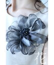 【再入荷♪2月16日12時&22時より】「FRENCH PAVE」穴を開けず楽しめる。ビーズ煌めくリッチな花ブローチ結婚式 入学式…