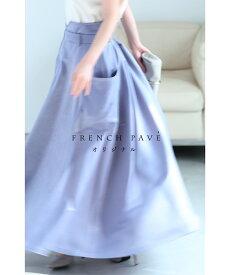 【大特価:アウトレット 返品可能】FRENCHPAVEオリジナル光沢ある上質ロングフレアスカート