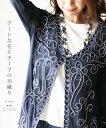 【再入荷♪8月20日12時&22時より】☆☆「em」アートな花モチーフの羽織り
