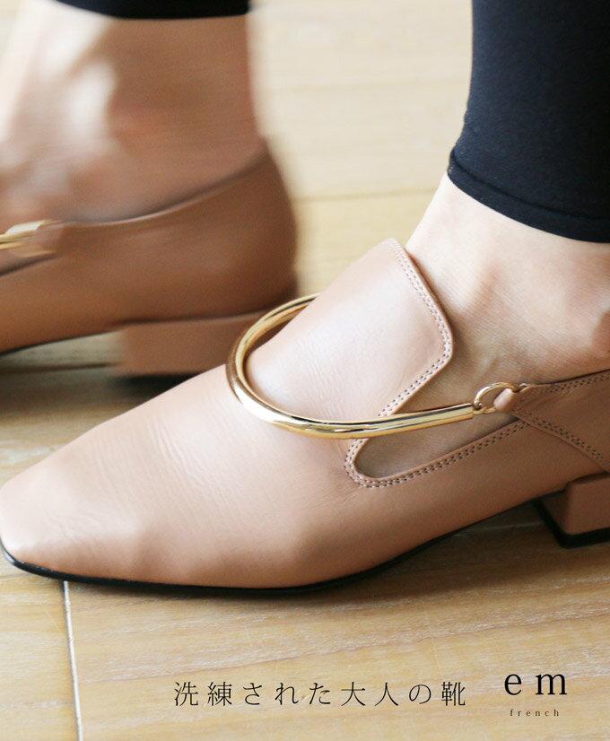 (ライトブラウン)「em」洗練された大人の靴9月7日22時販売新作