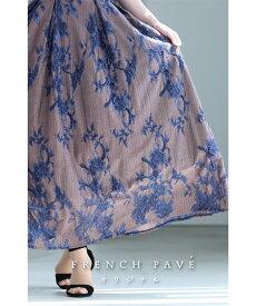 【再入荷♪8月28日12時&22時より】S〜M/L〜2L(ブラウン)FRENCHPAVE オリジナル最高級クラスの花レーススカートS/M/L/2L