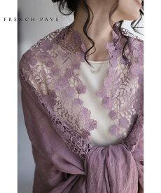 ◇◇【再入荷♪6月26日12時&20時より】(パープル)「FRENCH PAVE」優しい花のカットワークレースストール