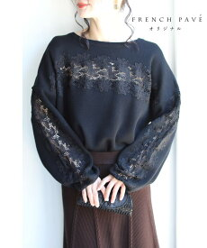 【再入荷♪1月5日12時&22時より】(M〜3L)(ブラック)「FRENCHPAVE オリジナル」袖と胸元に咲き誇る花レースニットトップス