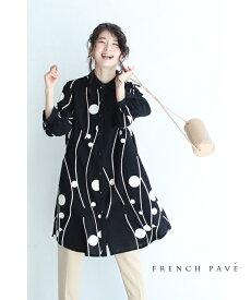 S〜L/2L〜3L対応【再入荷♪1月29日12時&22時より】「FRENCH PAVE」羽織りにもなるアートな水玉チュニックシャツ