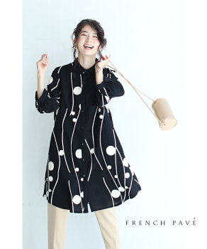 cawaii-french(s66010bag66105)