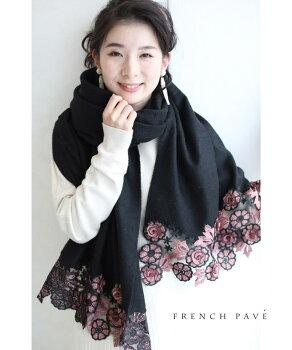 ▼▼(ブラック)「frenchpave」上質な肌触り。立体花刺繍のストール11月1日22時販売新作
