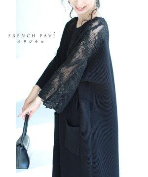 (M〜3L対応)「FRENCHPAVE オリジナル」大人の品格。羽刺繍袖レースニットワンピース11月25日22時販売新作