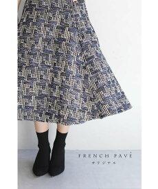 M〜L/2L〜3L対応【再入荷♪1月12日12時&22時より】(ブルー)「FRENCHPAVE オリジナル」 FRENCHPAVEの自信作。クラシカルなツイード風スカート